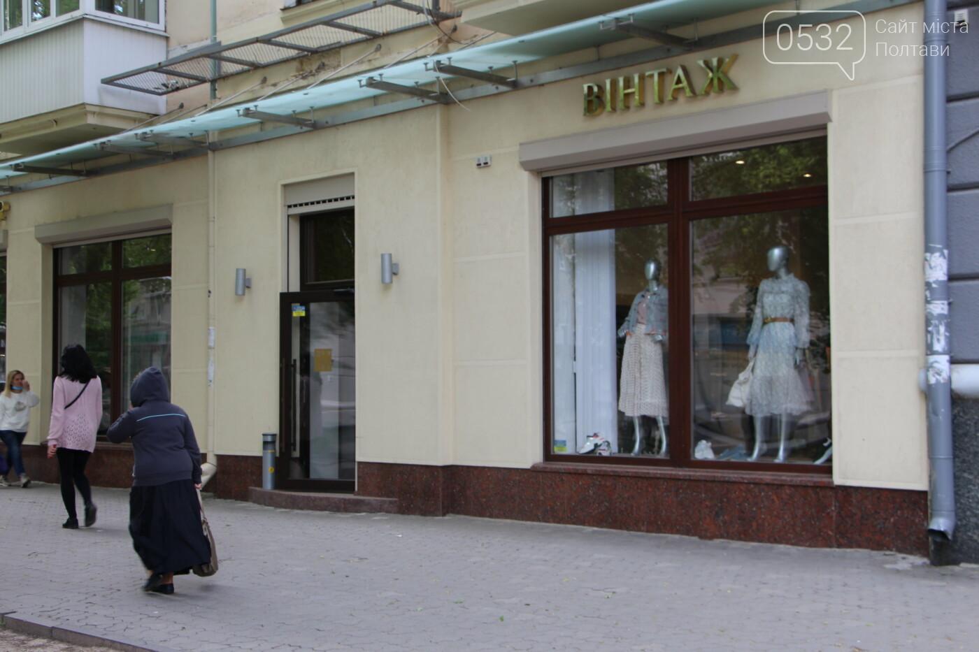 Центр Полтави: що відкрилось після карантину? (ФОТО), фото-31
