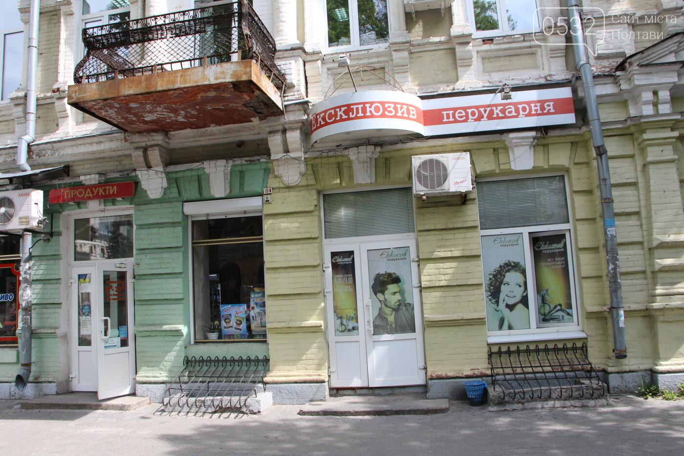 Центр Полтави: що відкрилось після карантину? (ФОТО), фото-20