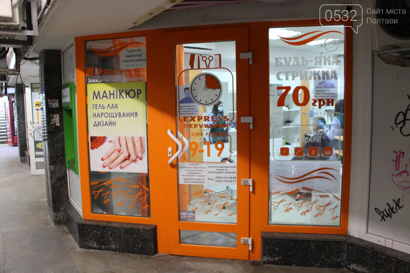 Центр Полтави: що відкрилось після карантину? (ФОТО), фото-23