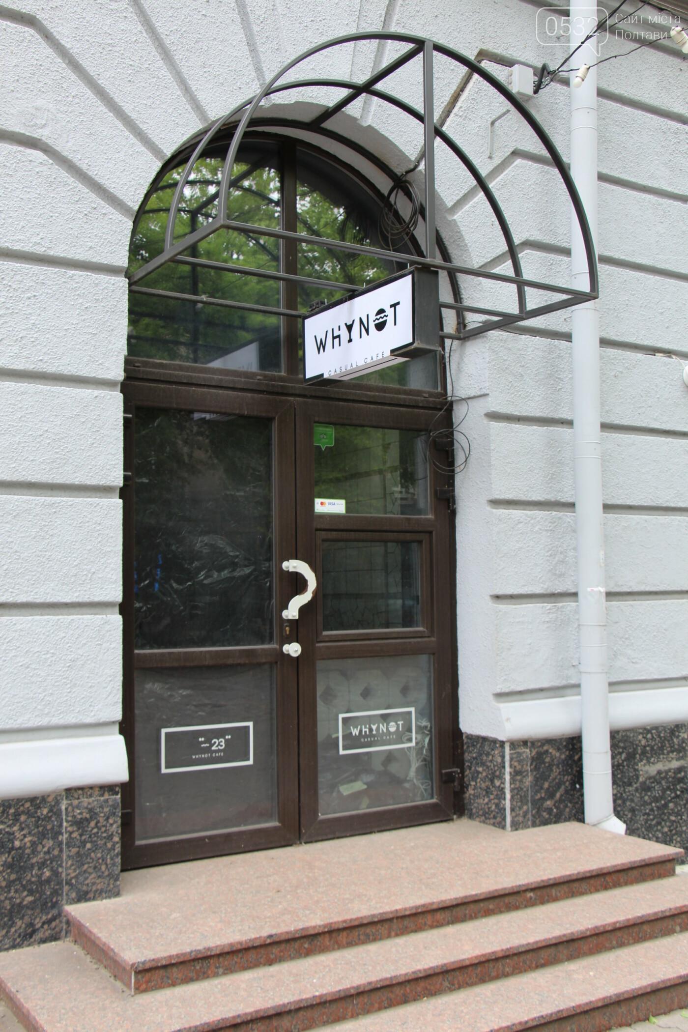 Центр Полтави: що відкрилось після карантину? (ФОТО), фото-40