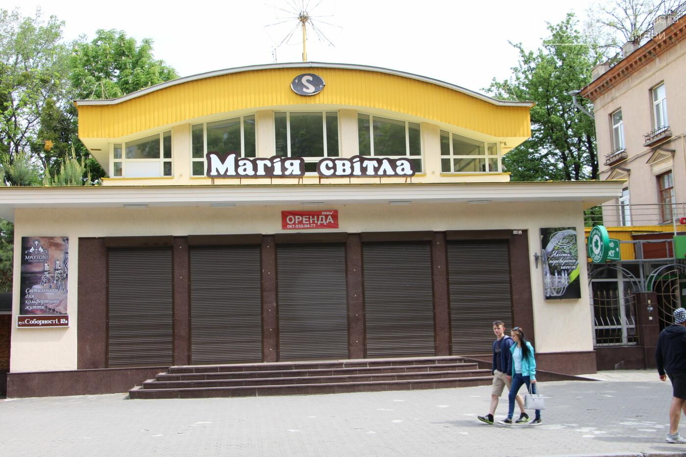 Центр Полтави: що відкрилось після карантину? (ФОТО), фото-41