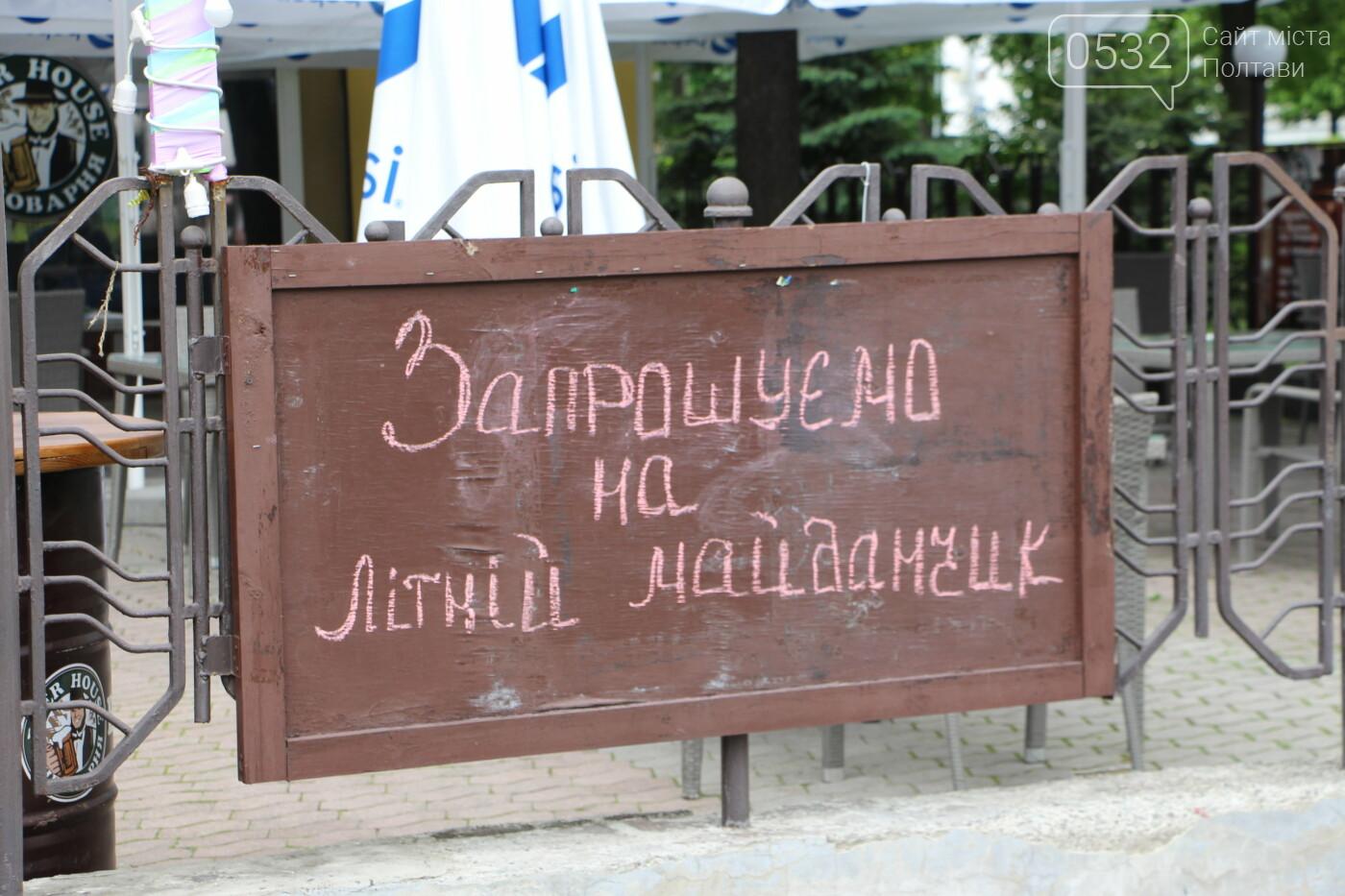Центр Полтави: що відкрилось після карантину? (ФОТО), фото-50