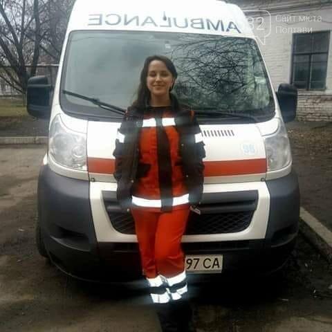 Лікарка з Полтави потребує термінової допомоги, фото-1