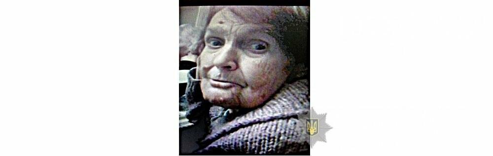 Полтавська поліція розшукує безвісти зниклу Олену Ліпіну, фото-1