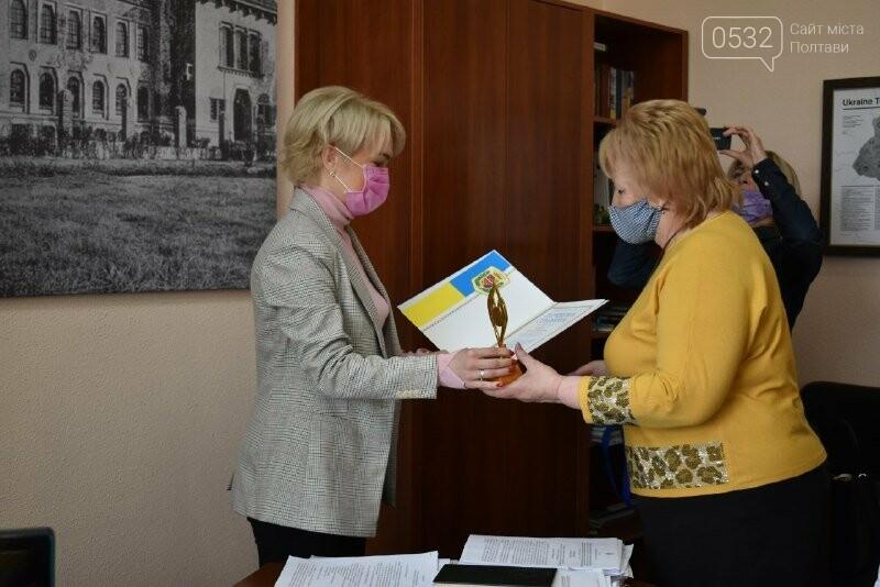 У Полтаві привітали кращих працівників музеїв, фото-7