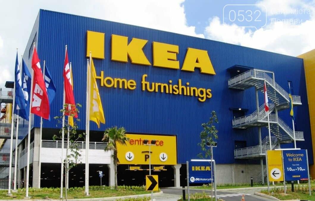 IKEA розпочала роботу в Україні: наразі лише онлайн-магазин, фото-1