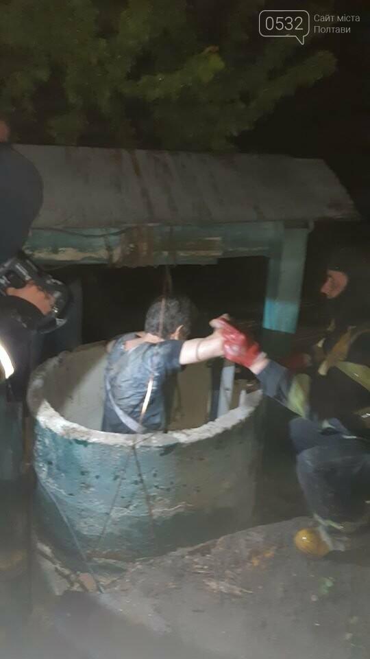 Поблизу Полтави рятувальник витягли з колодязя собаку та її господаря, фото-1