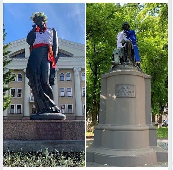 У Полтаві на пам'ятники видатним людям вдягли вишиванки (ФОТО), фото-4