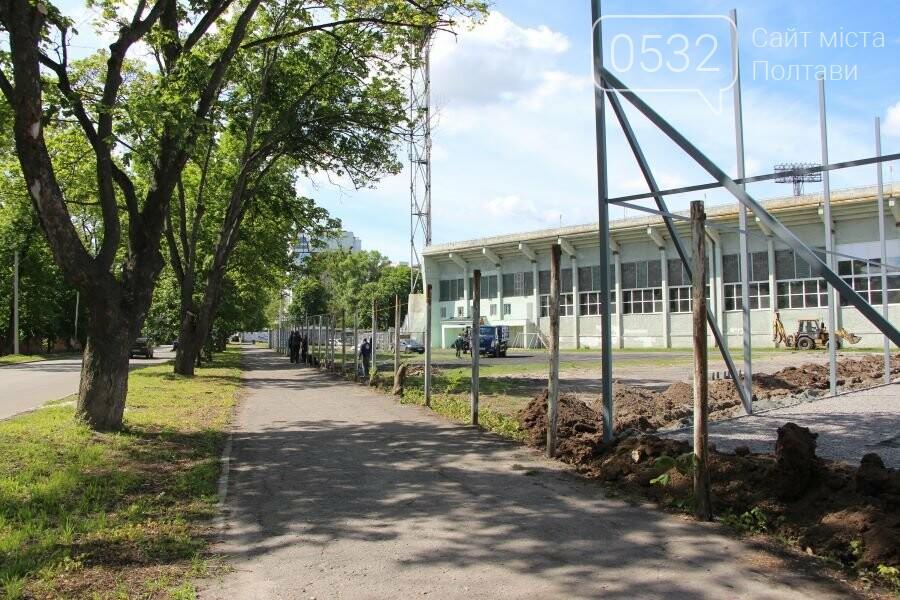 На ігровому майданчику ДЮСШ ім. І.Горпинка покращують благоустрій та змінюють покриття, фото-1