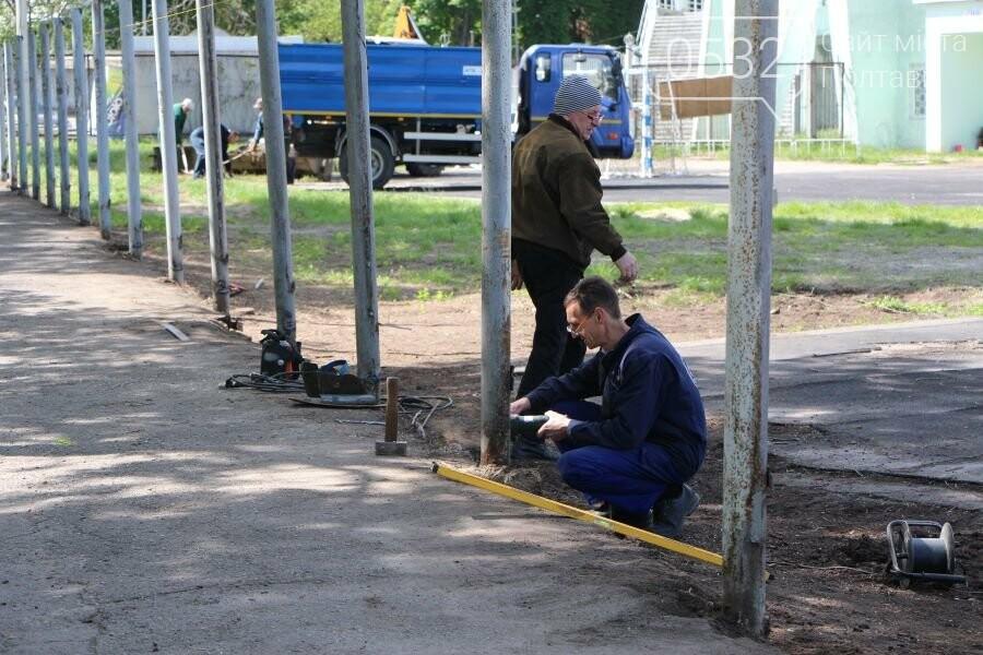 На ігровому майданчику ДЮСШ ім. І.Горпинка покращують благоустрій та змінюють покриття, фото-3