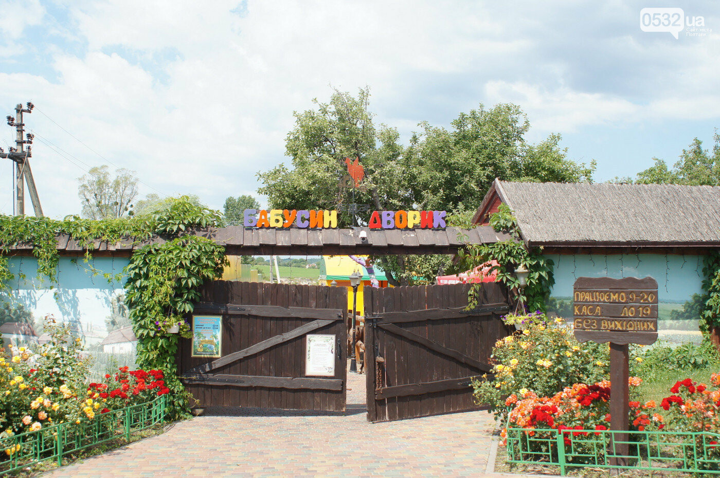 Шедеври кухні, райська природа, контактний зоопарк – вас чекає «Vivat Провінція», фото-7