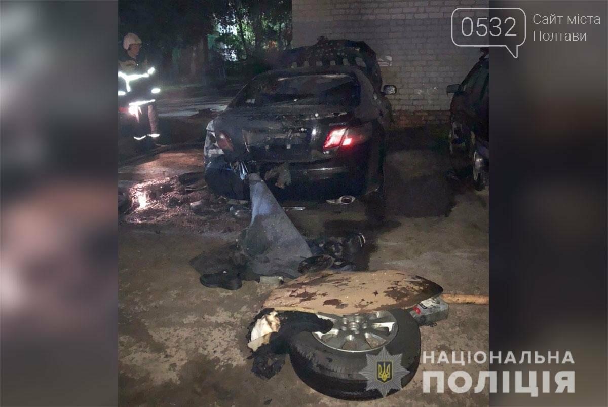На Полтавщині горіли чотири автомобілі, фото-1