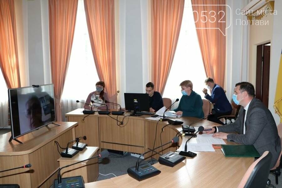 Із засідання виконавчого комітету Полтавської міської ради  , фото-5