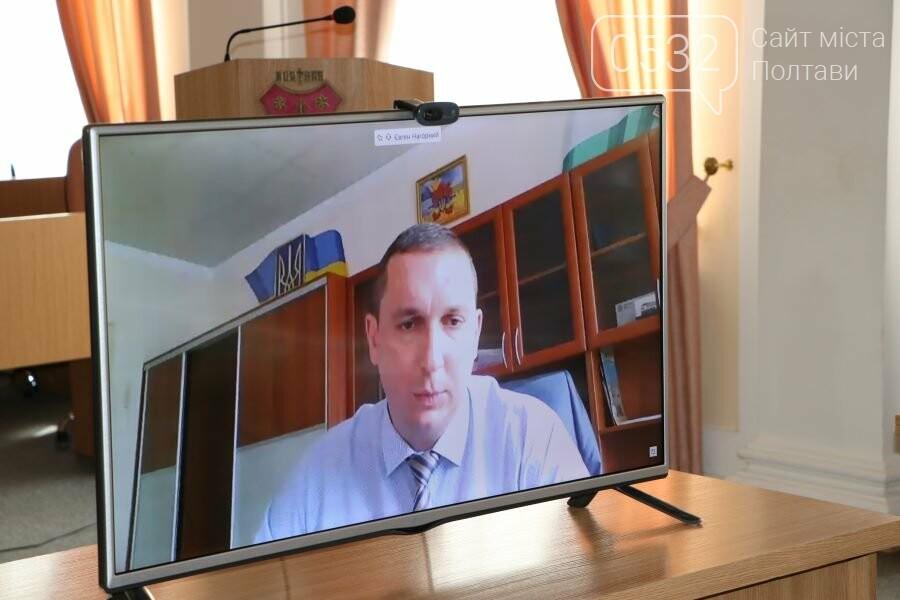 Із засідання виконавчого комітету Полтавської міської ради  , фото-2