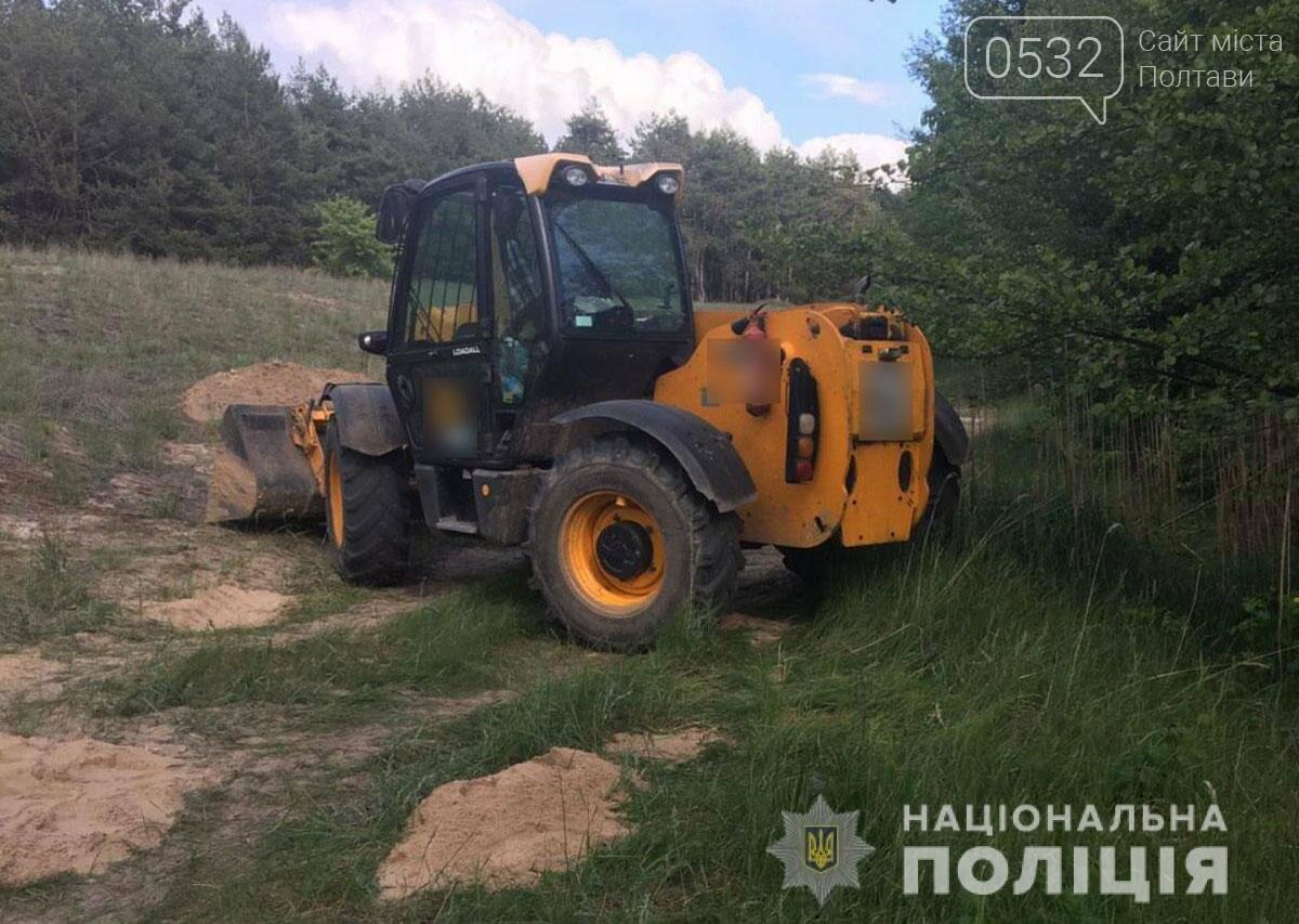 На Полтавщині поліцейські зупинили незаконний видобуток піску, фото-1