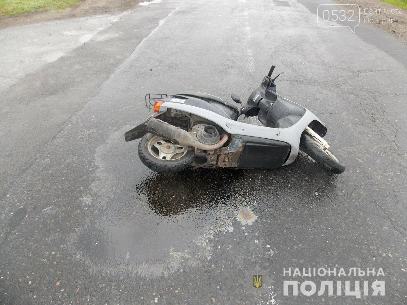 У ДТП на Полтавщині ЗАЗ збив скутеристку, фото-2