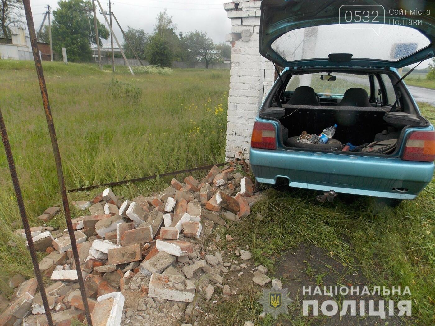 У ДТП на Полтавщині ЗАЗ збив скутеристку, фото-1