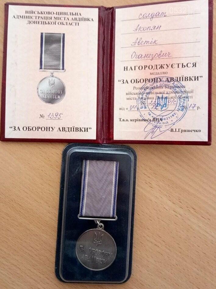 На Полтавщині помер учасник АТО, який обороняв Авдіївку, фото-2
