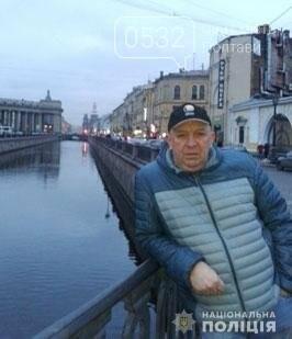 На Полтавщині розшукують безвісти зниклого Юрія Носова , фото-1