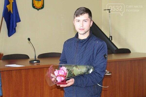 Бійця з Полтавщини посмертно нагородили орденом «За мужність», фото-1