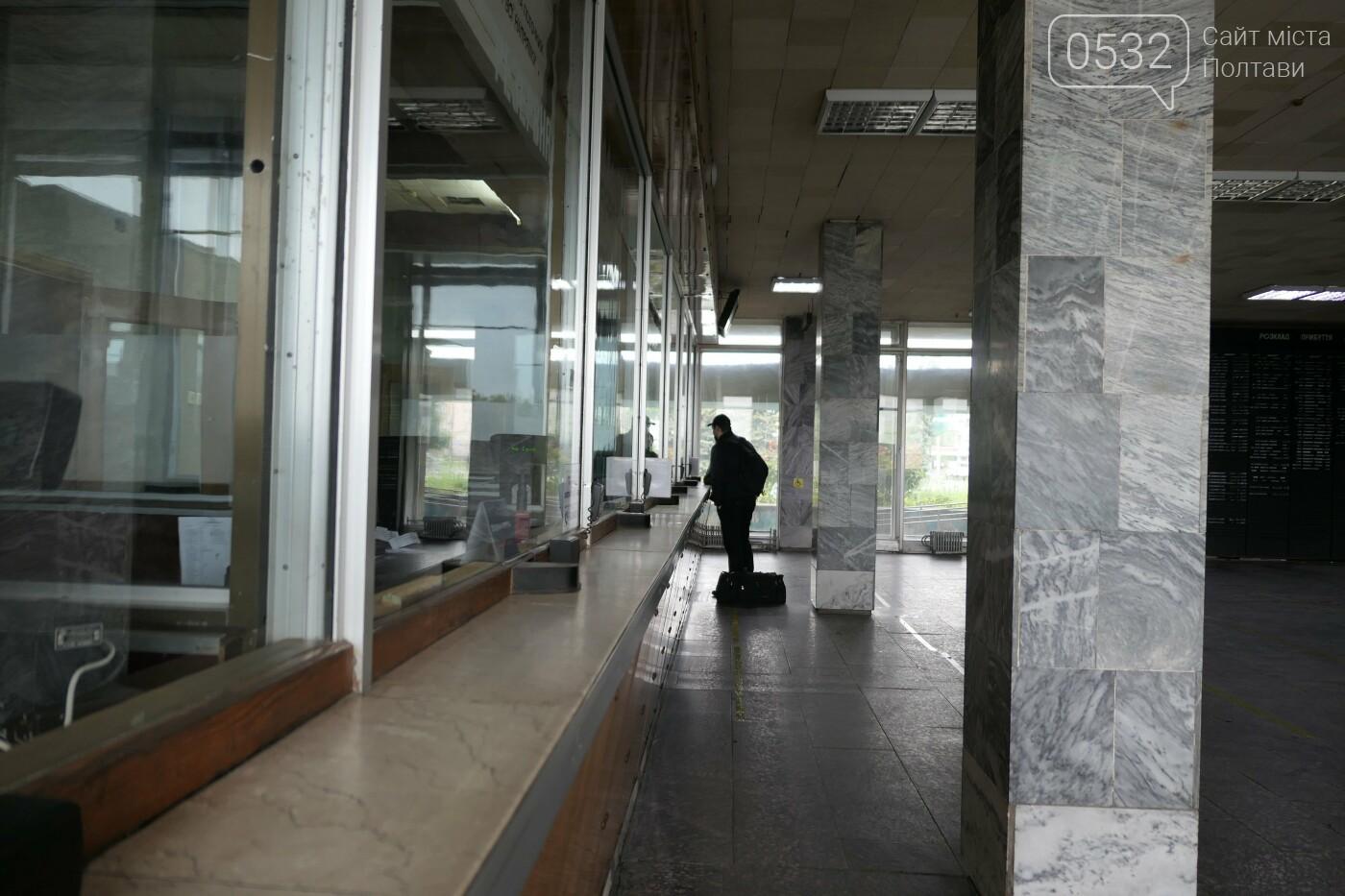 Як повертається до звичайного ритму роботи Автовокзал Полтава, фото-2