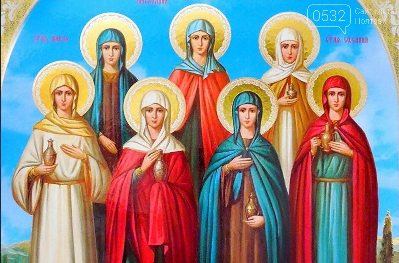 Сьогодні - Федота Вівсяника та Семи дів-мучениць. Традиції та прикмети дня, фото-1