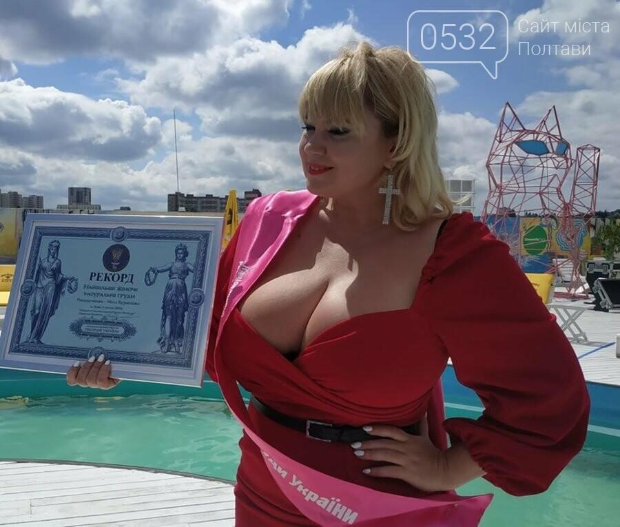 Уродженка Полтавщини стала володаркою найбільших грудей в Україні (ФОТО), фото-2