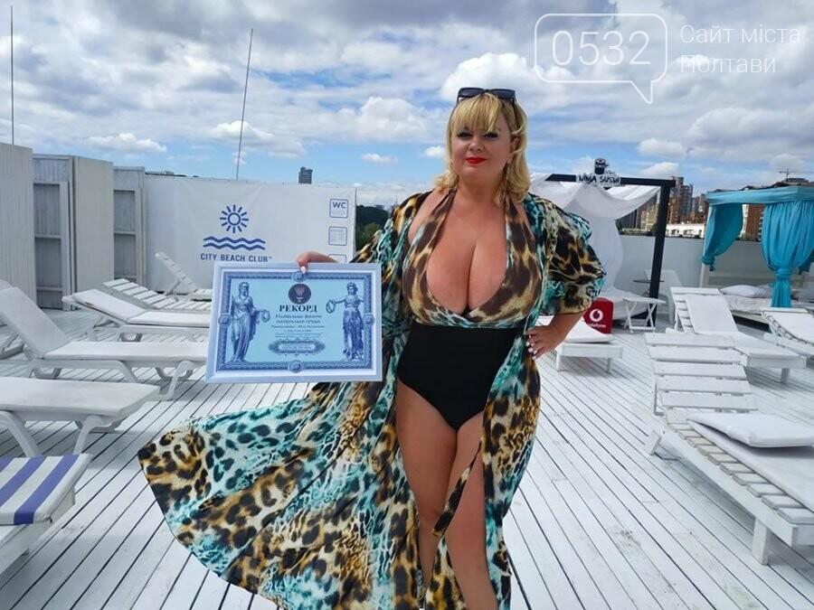 Уродженка Полтавщини стала володаркою найбільших грудей в Україні (ФОТО), фото-1