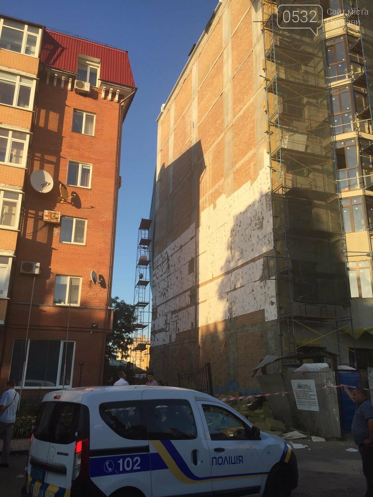 У Полтаві біля будівництва впали риштування із людьми, фото-1