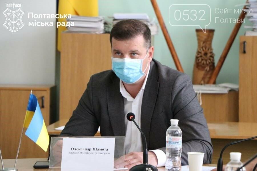 Із розширеного засідання Дорадчого комітету з ефективного врядування та розвитку, створеного для впровадження Проєкту ПРОМІС у м. Полтаві, фото-1