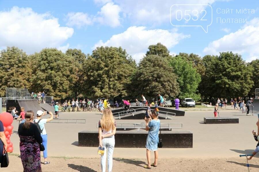 У Полтаві відкрили скейт парк - Фото прес служби ПМР
