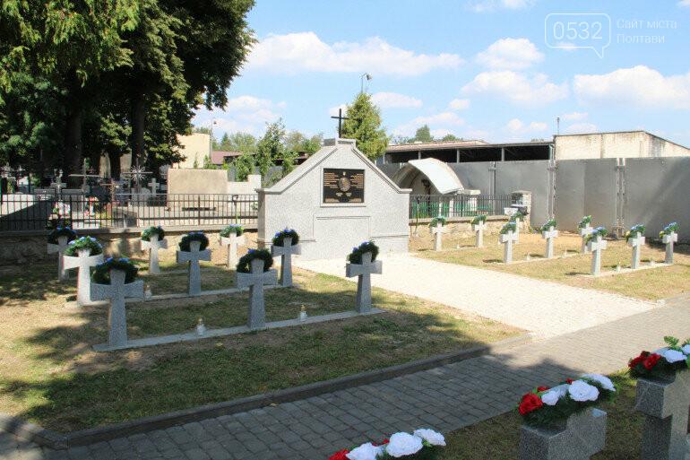 Голова УІНП взяв учать у відкритті цвинтаря воїнів Армії УНР у Польщі