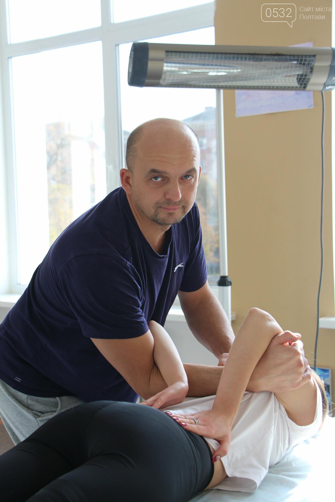 Максим Догадін - полтавський майстер з йога-масажу