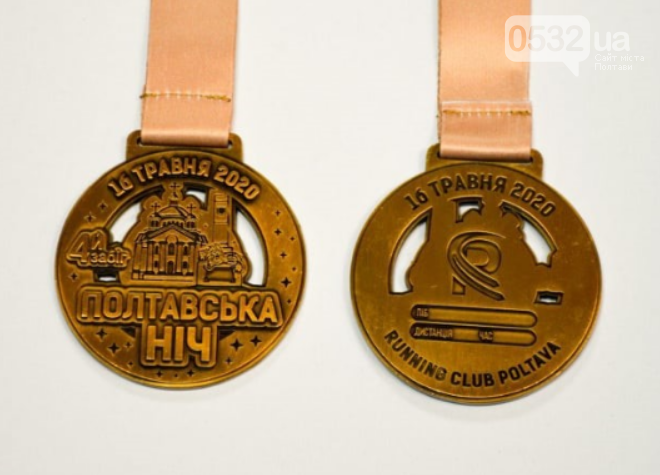 "Медаль "" Полтавська ніч"""