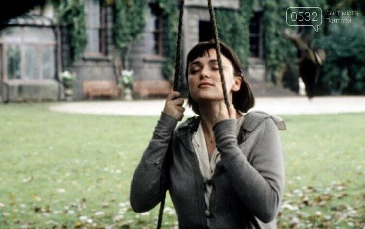 Останній вересень / The Last September (1999, Ірландія, Британія, Франція)