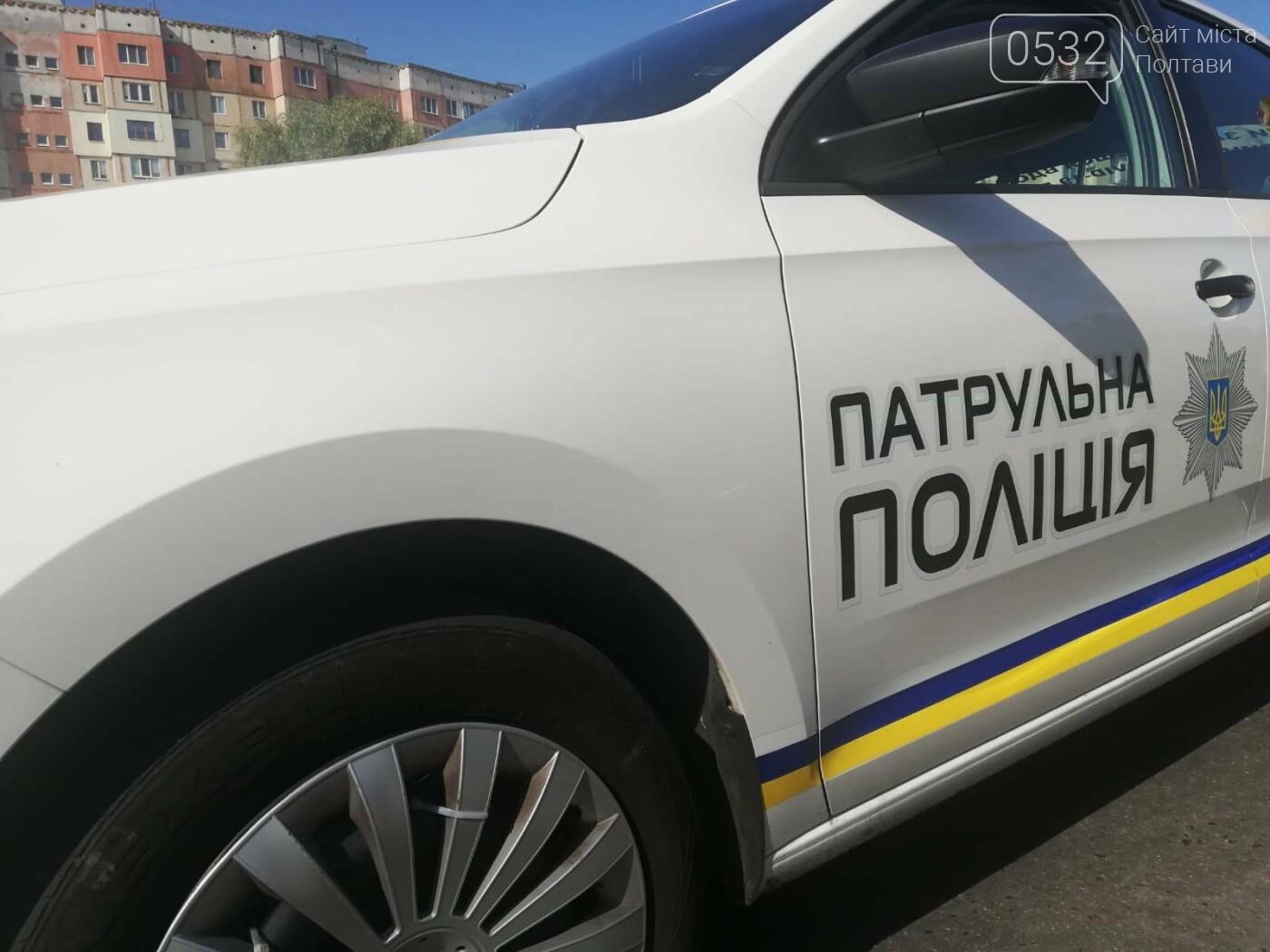 У Полтаві зіткнулися три автівки, фото-7
