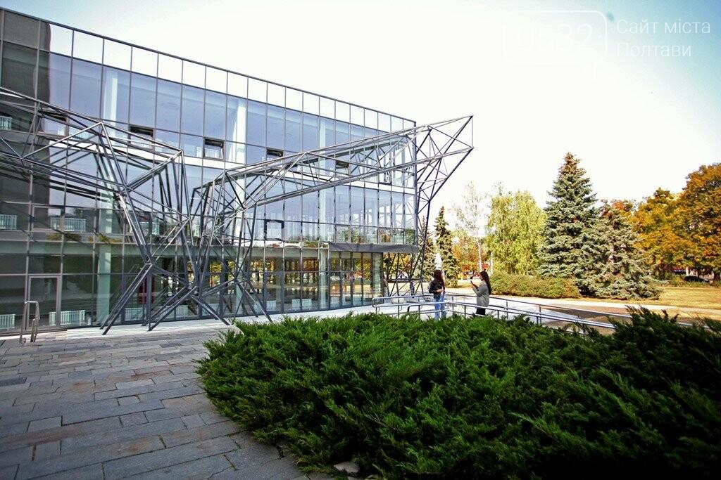 У Полтаві розпочали роботи для введення в експлуатацію 3-поверхового ЦНАПу, фото-9