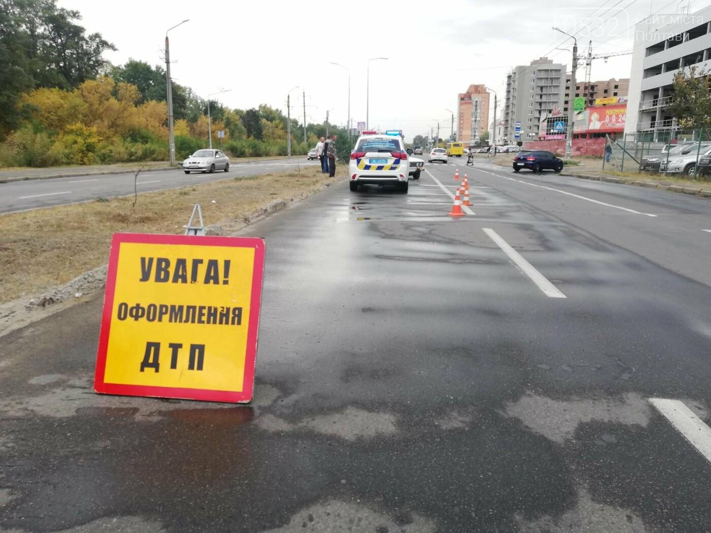 У Полтаві ВАЗ збив дівчину із велосипедом на пішохідному переході (ФОТО), фото-2