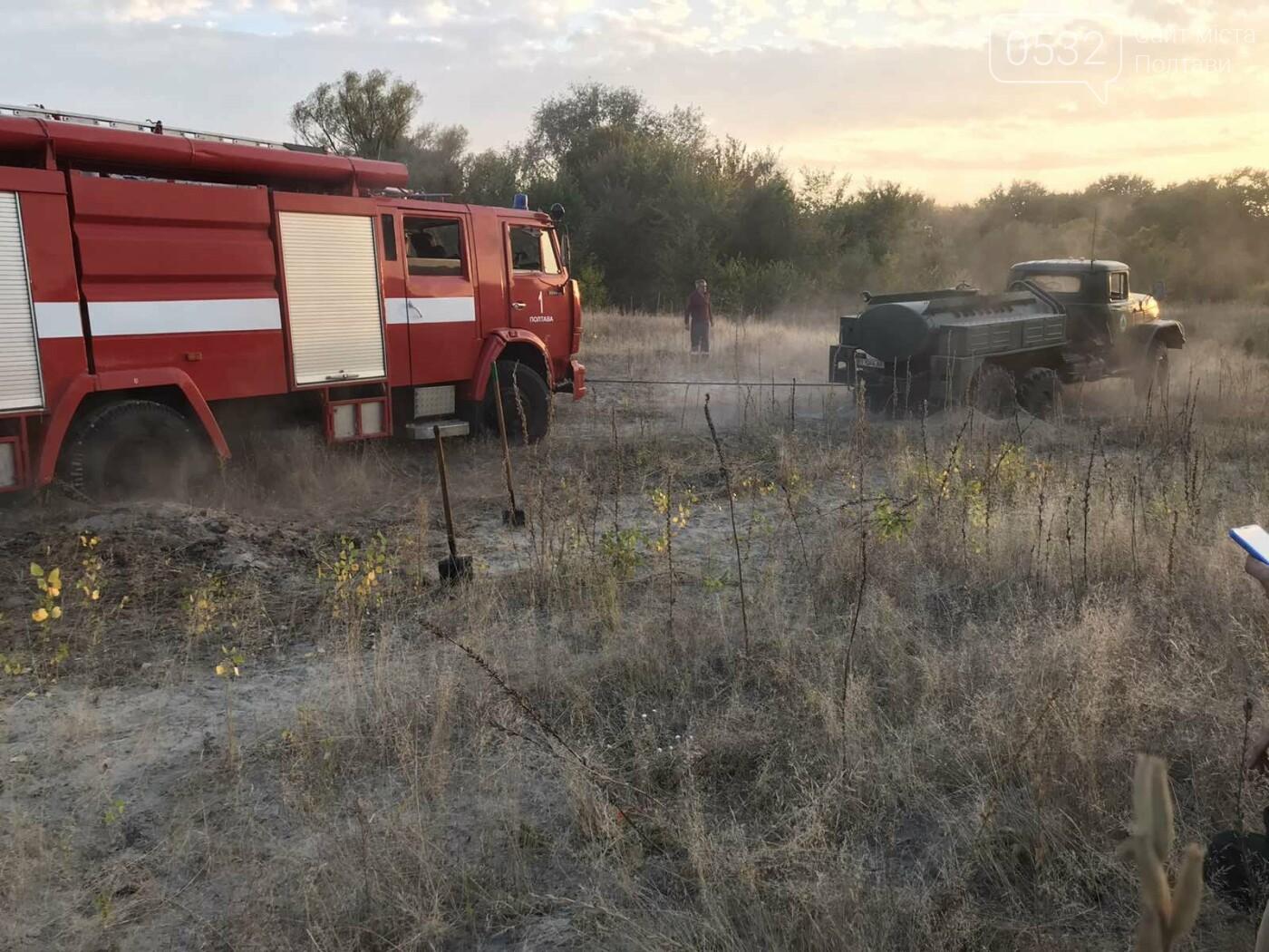 На Полтавщині за добу загасили 30 пожеж на відкритій території, фото-1