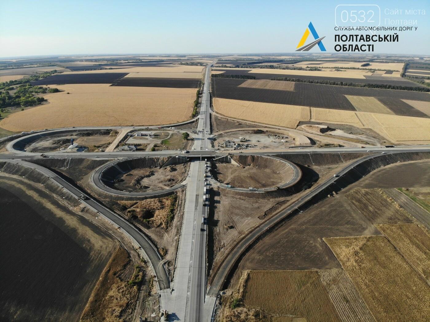 Перетин автошляхів М-22 Полтава-Олександрія та Н-31 Дніпро-Решетилівка