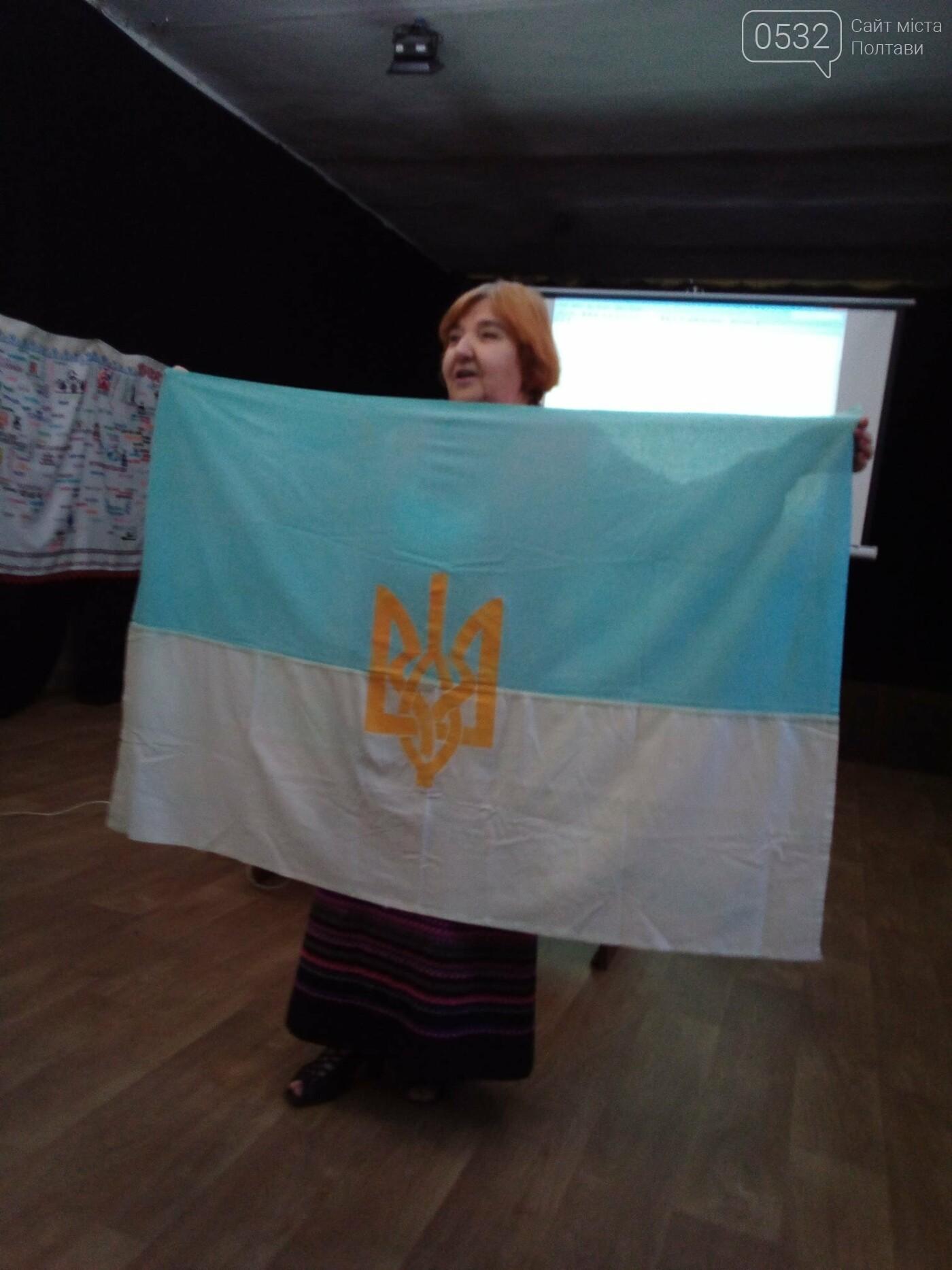 30-річчя підняття національного прапора