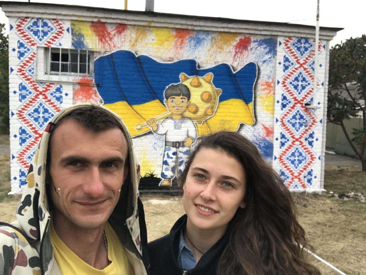 Сергій Підгорний та Анастасія Городчаніна