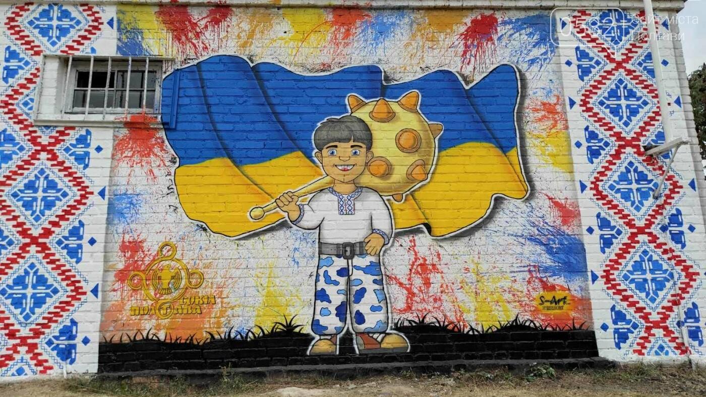 У Полтаві біля дитячого майданчика на Червоному Шляху з'явився мурал із Котигорошком (ФОТО), фото-1