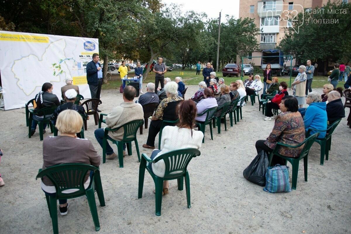 Олександр Удовіченко: «Полтавці чекають конкретної роботи, а не солодких обіцянок», фото-5