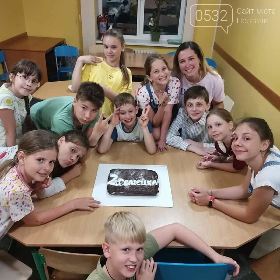 Школа, де навчають дітей із задоволенням, фото-10