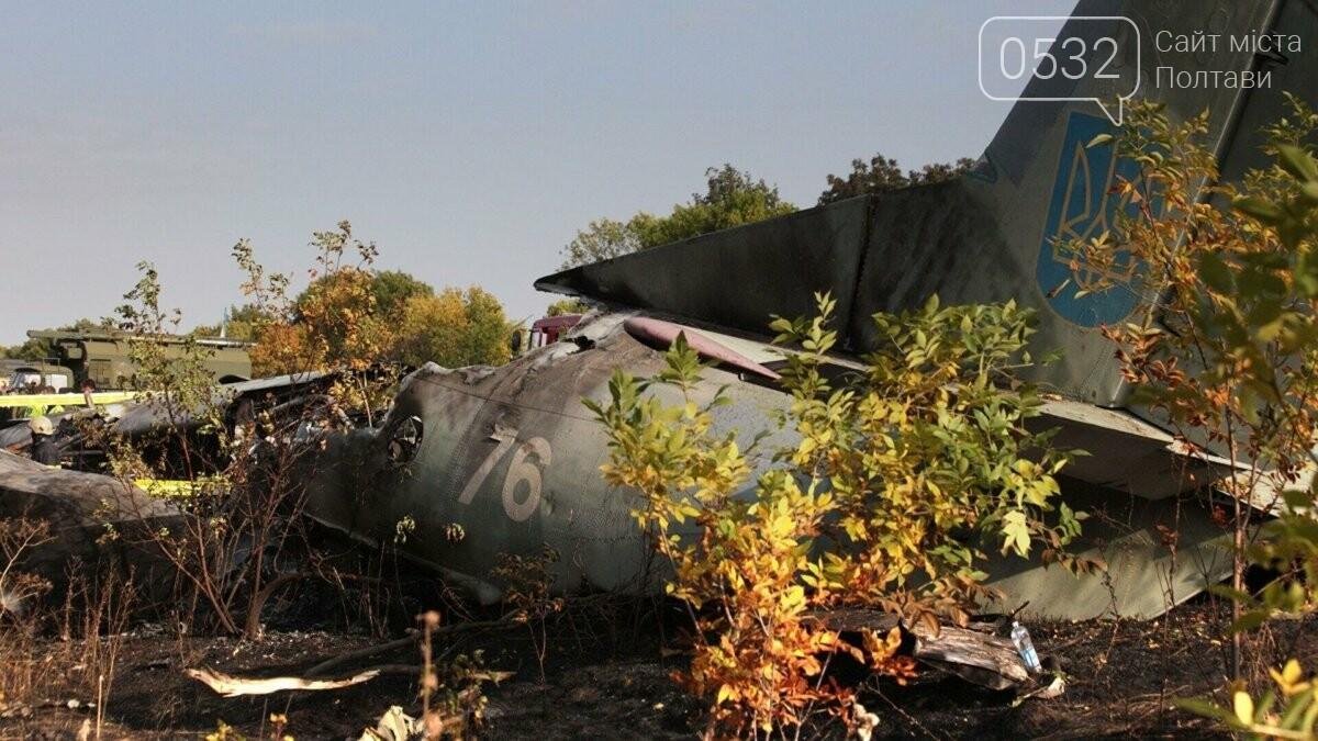 Сьогодні у Харкові прощаються із загиблими у катастрофі літака АН-26, фото-1