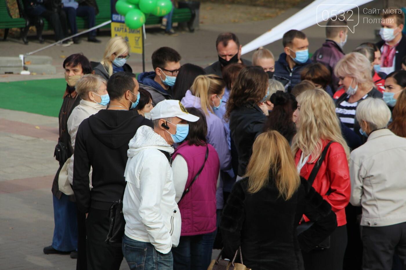 """Полтава вийшла проти """"червоної"""" зони: скільки людей і чого вимагають (ФОТОРЕПОРТАЖ), фото-2"""