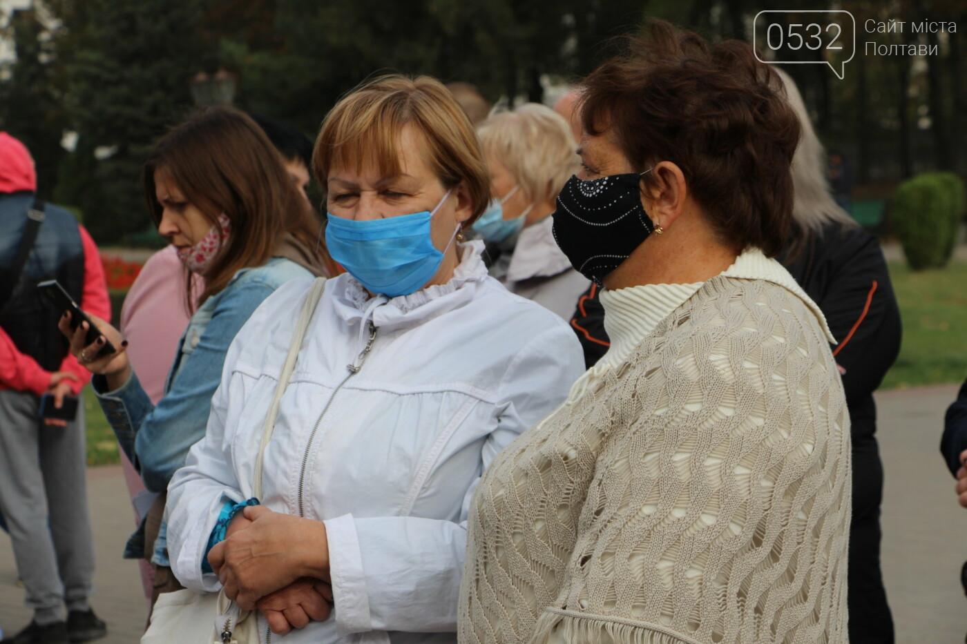 """Полтава вийшла проти """"червоної"""" зони: скільки людей і чого вимагають (ФОТОРЕПОРТАЖ), фото-3"""