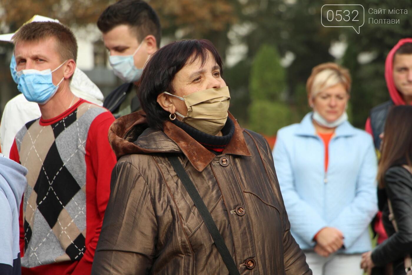 """Полтава вийшла проти """"червоної"""" зони: скільки людей і чого вимагають (ФОТОРЕПОРТАЖ), фото-4"""