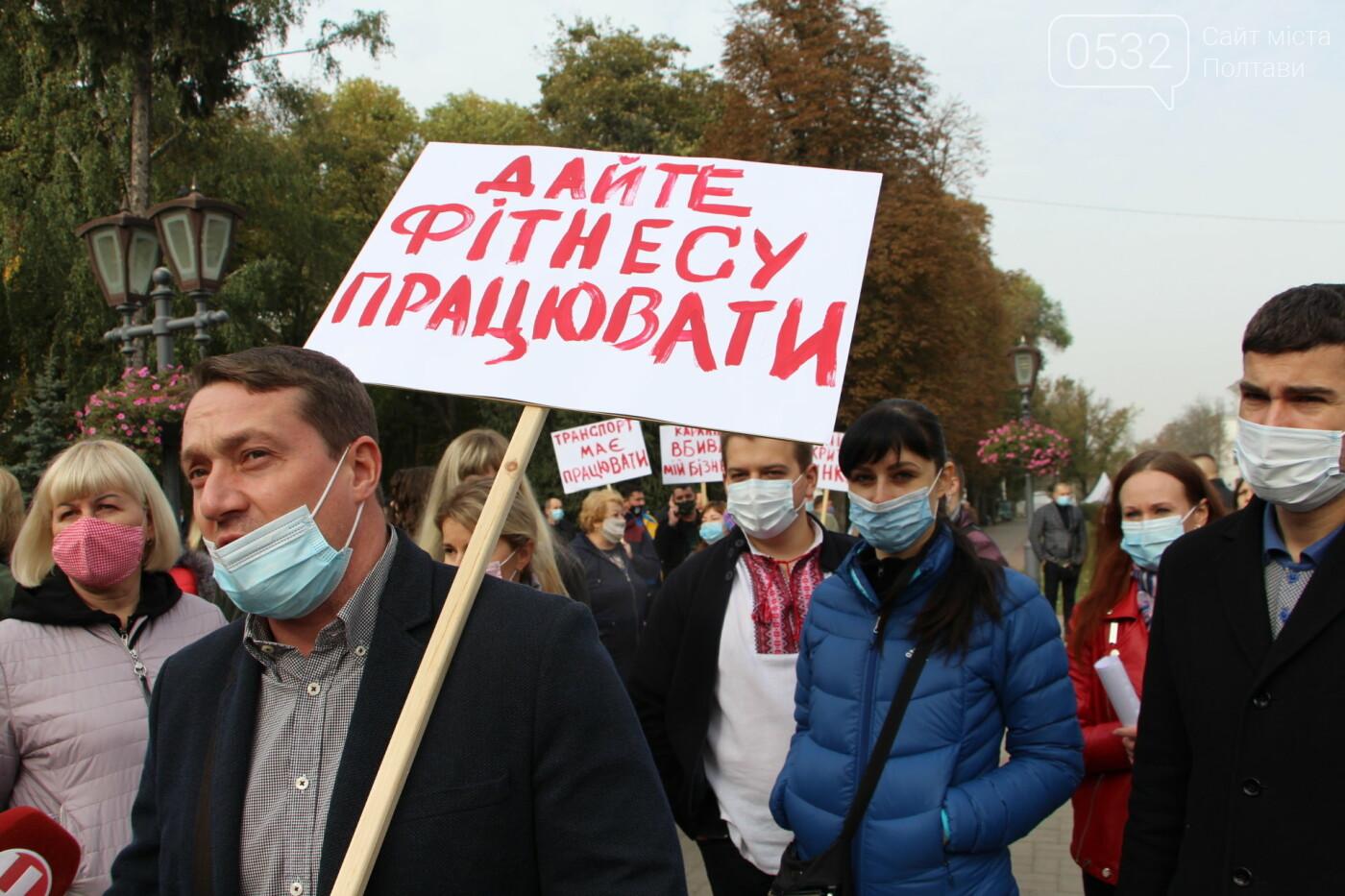 """Полтава вийшла проти """"червоної"""" зони: скільки людей і чого вимагають (ФОТОРЕПОРТАЖ), фото-11"""